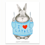 I Heart Latkes Greeting Card